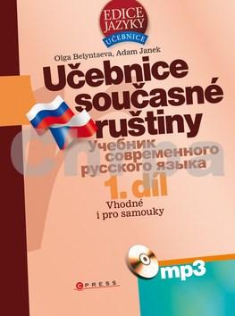 Učebnice současné ruštiny 1. díl + mp3