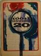 100+1 zahraničních zajímavostí 20/1966