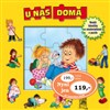U ns doma